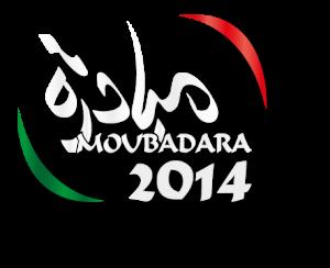 'Mubadara 2014'