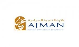 Ajman Tourism Development Department ''ATDD''