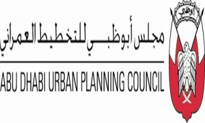 Abu Dhabi Urban Planning Council ''UPC''