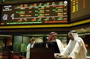 Kuwait Stock Exchange ''KSE''