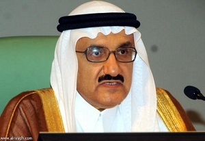 Prince Dr. Mansour bin Miteb Bin Abdulaziz, Minister of Municipal and Rural Affairs