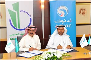 ADNOC Distribution Global Company Signs Franchise Agreement with Al Olalibi Group