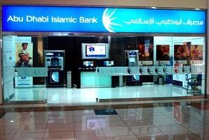Abu Dhabi Islamic Bank ''ADIB''