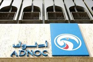 Abu Dhabi National Oil Company for Distribution, ''ADNOC'' Distribution