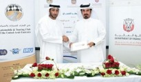 Mr. Mohammed Khadim Al Hameli, Acting Director General of the General Administration of Customs (Abu Dhabi), and Dr. Mohammed Ben Sulayem , ATCUAE President