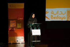Ms Reem Al Suwaidi, Entrepreneurship Advisor Bedaya