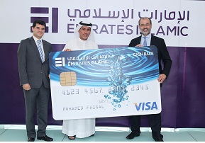 Gil Goncalves Azevedo, Head of Marketing & Business Development, Emirates Islamic, Jamal Bin Ghalaita, Chief Executive Officer, Emirates Islamic and Marcello Baricordi, General Manager,VISA-UAE at the launch of the Cash Back Card