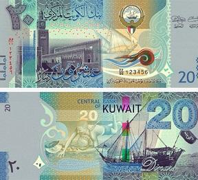 New Kuwaiti currency