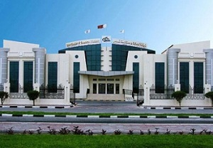 QATAR ministry of economy and commerce