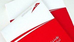 Roads and Transport Authority ''RTA''