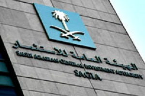 Saudi Arabian General Investment Authority ''SAGIA''