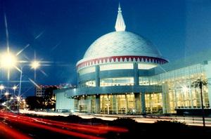 Brunei's Royal Regalia Museum