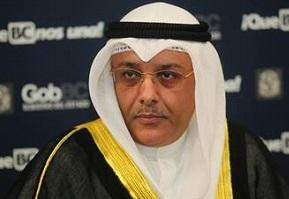 Samih Johar Hayat, Kuwait's Ambassador to Mexico