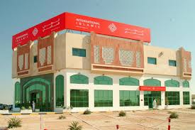 Qatar International Islamic Bank ''QIIB''