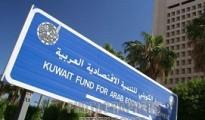 The Kuwait Fund for Arab Economic Development ''KFAED''