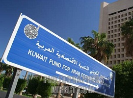 The Kuwait Fund for Arab Economic Development ''KFAED''