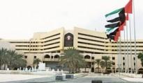 Abu Abu Dhabi City Municipality