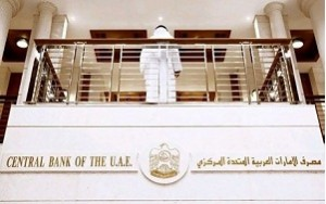 Central Bank of the U.A.E.