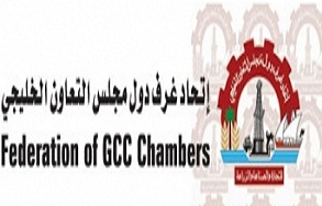 Federation of Chambers of Commerce and Industry of the Gulf Cooperation Council (GCC)