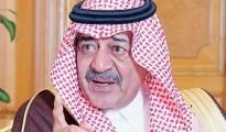 Prince Muqrin bin Abdulaziz Al Saud, Saudi Deputy Crown Prince