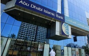 Adib Opens Its 80th Uae Branch In Shahama Abu Dhabi Business Today Middle East Business Today Middle East