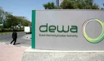 DEWA receives students from 'Smart Summer 2014' camp