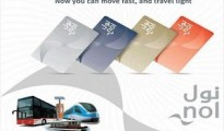 The Roads and Transport Authority (RTA), NOL card