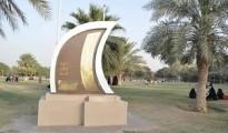 Jahra governorate, Kuwait