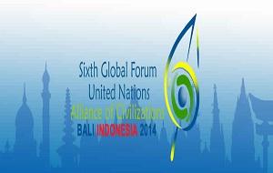 HE Al-Mahmoud Leads Qatar Delegation to UNAOC Global Forum