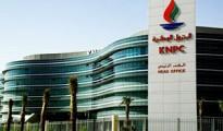 Kuwait National Petroleum Company (KNPC)