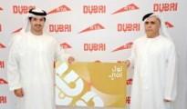 E Mattar Al Tayer, Chairman of the Board and Executive Director of RTA holding Dubai's new brand