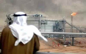Oman Crude Oil Financial Contract closes at US$83.37 at DME