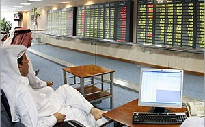 Qatar Stock Exchange Down 29 14 Points - Business Today