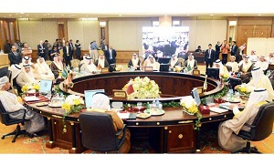 99th GCC financial, economic ministerial meeting kicks off