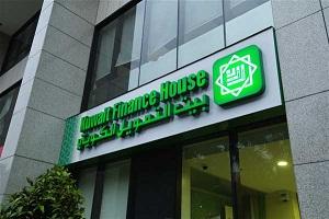 Sukuk market up 72 pct -- KFH report
