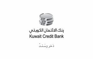 KCB loans hit KD 7.141 bln