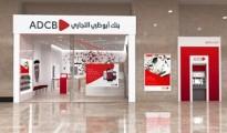 ADCB Islamic Banking partners with the World Islamic Economic Forum