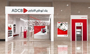 ADCB Islamic Banking partners with the World Islamic Economic Forum