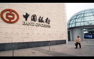 Sultan bin Khalifa receives delegation of Bank of China