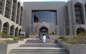 Central Bank's Board holds sixth meeting