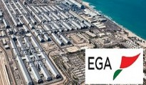 EGA's leadership position highlighted at ALUMINIUM 2014