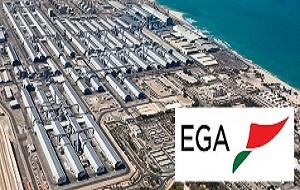 EGA features in top 100 companies in leadership stakes