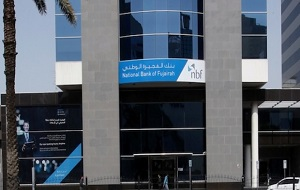 National Bank of Fujairah reports 28.9 percent net profit growth in first nine months of 2014