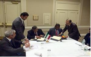 KFAED, Benin Agreement Signing ceremony