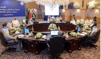Meeting of the Committee of Governors of Monetary Agencies and Central Banks of the GCC countries