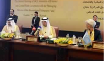 GCC ministers, central banks' governors discuss joint policies
