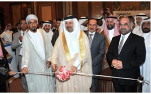 The opening ceremony of the 3rd International Laboratory Technology Conference and Exhibition