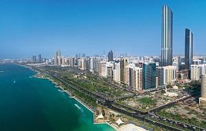 Abu Dhabi top innovative Arab Capital