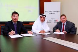 DME and INE to collaborate on energy products