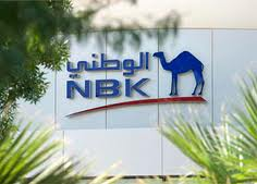 NBK to sell its 30 pct stake in IBQ to Qatari investors